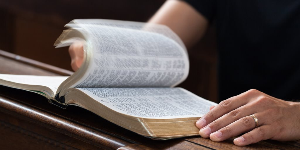 Knowing God or knowing about God?